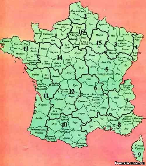 фото провинции франции